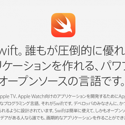 Swift-Apple-Homepage.png