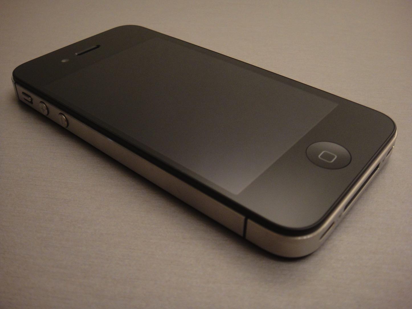 iphone-4s-photo.jpg