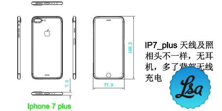 Iphone 7 plus schematics 1