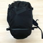 Aer-Travel-BackPack-on-Kickstarter-02.jpg