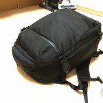Aer-Travel-BackPack-on-Kickstarter-03.jpg