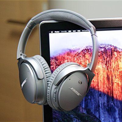 Bose-Quiet-Comfort35-03.jpg