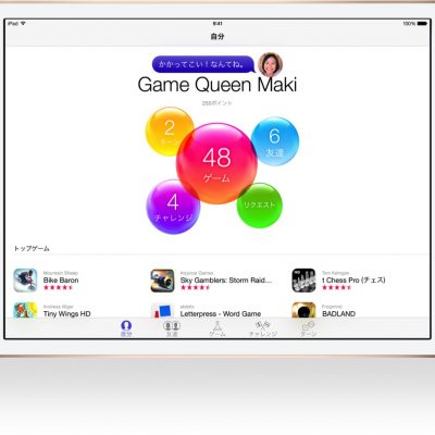GameCenter-for-iPad-Hero.jpg