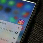 Instagram-3d-touch.JPG