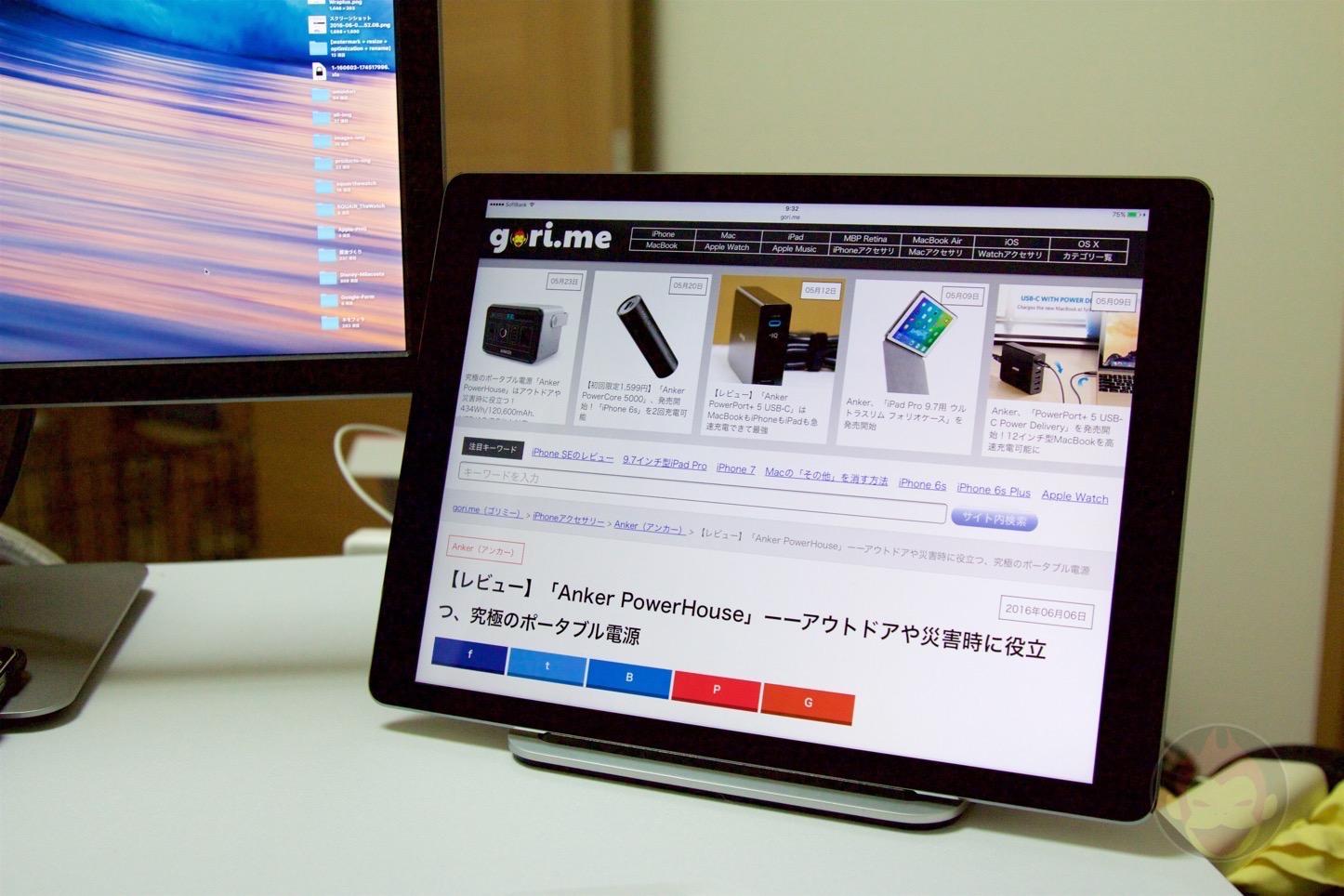 Logi BASE iPad Pro Stand