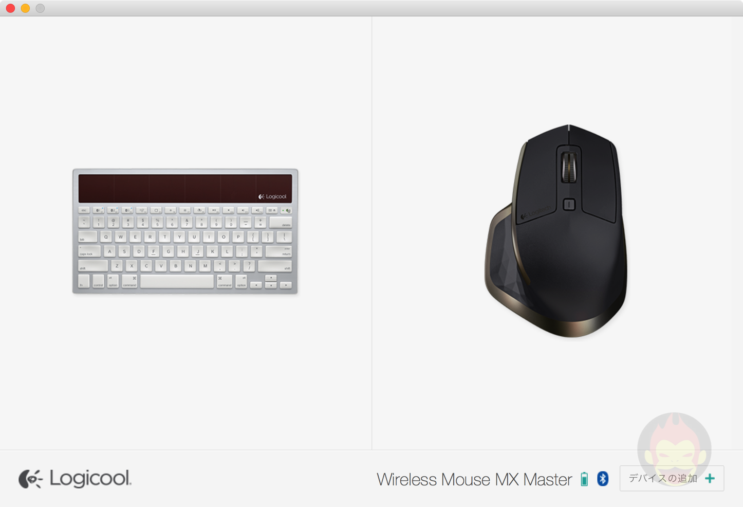 Logicool-MX-Master-Mouse-20.png