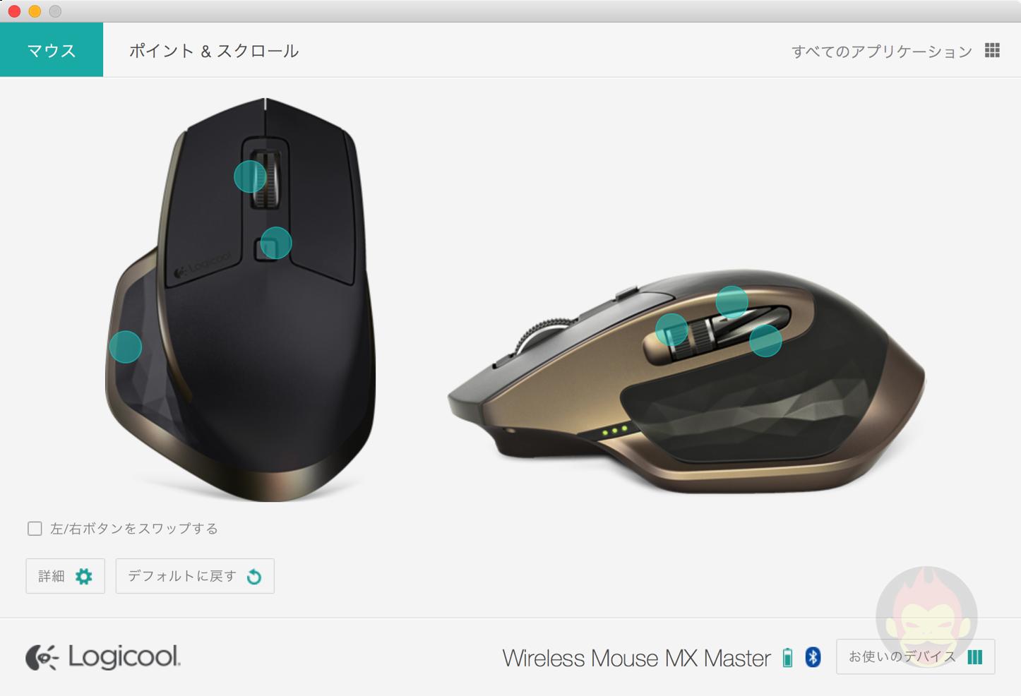 Logicool MX Master MX2000 Mouse