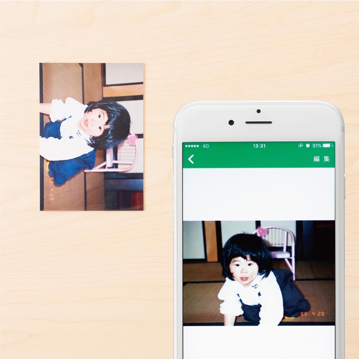 Omoidori-PFU-Scanner-for-iPhone-11.jpg