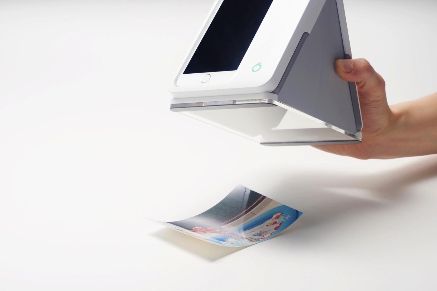 Omoidori PFU Scanner for iPhone
