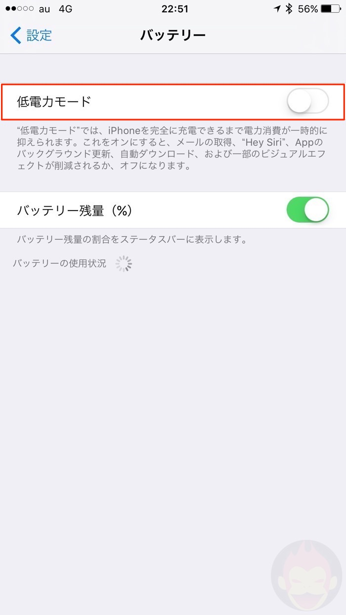 Power-Save-Mode-on-iPhone-01.jpg