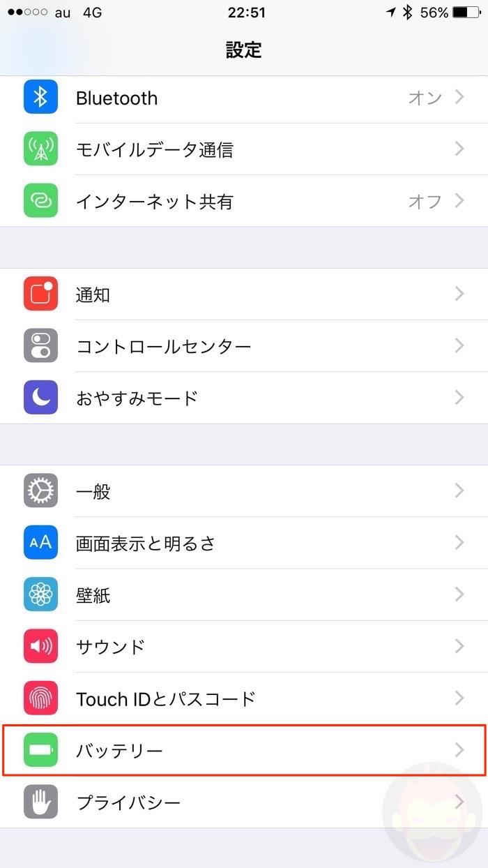Power-Save-Mode-on-iPhone-02.jpg
