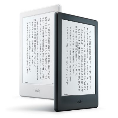 Amazon Kindle(Newモデル)