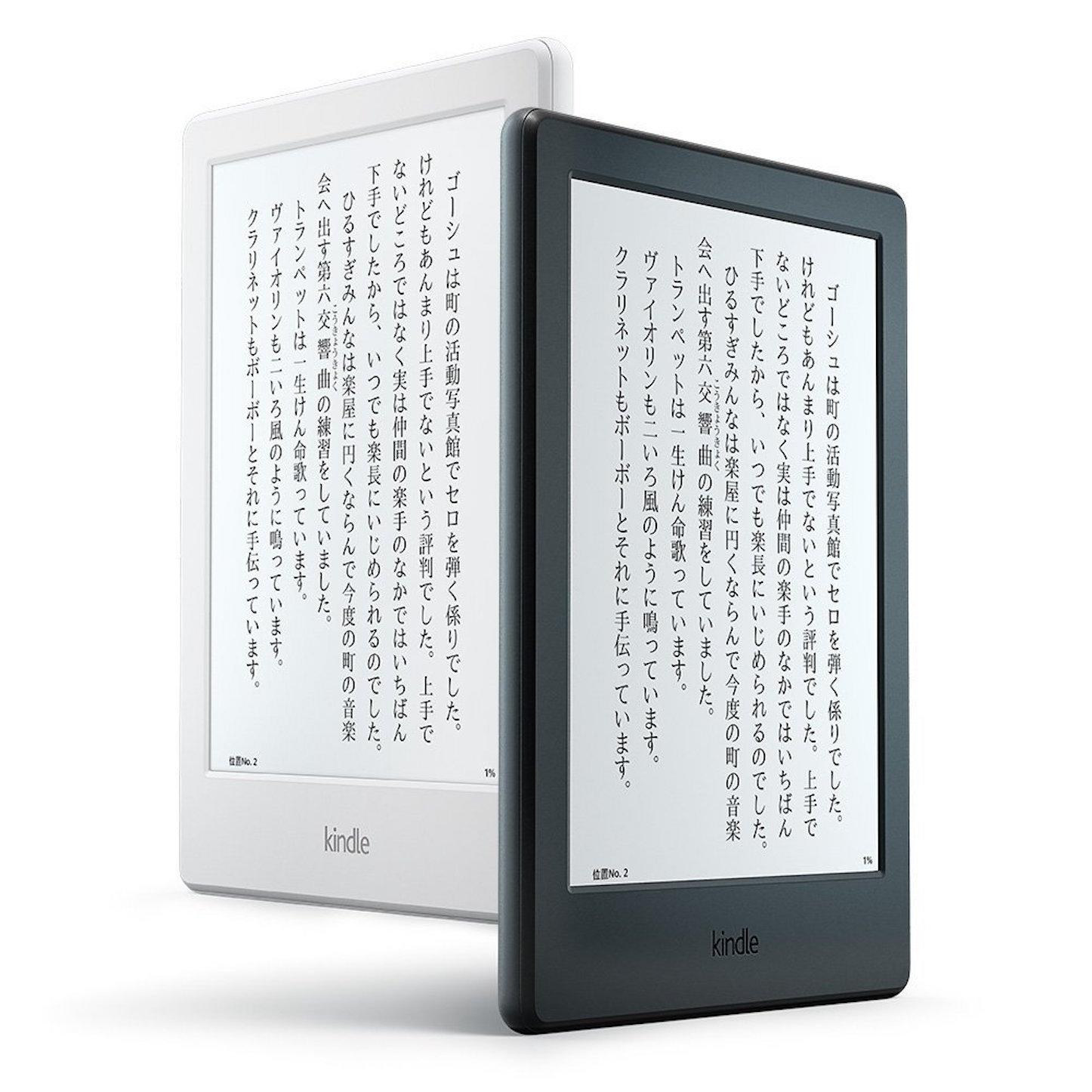 Amazon Kindle(Newモデル)