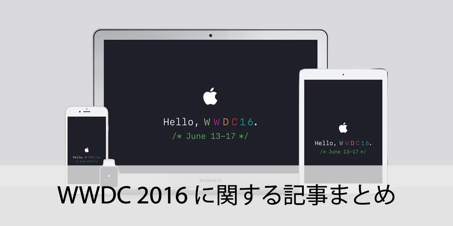 WWDC-2016-All-Articles