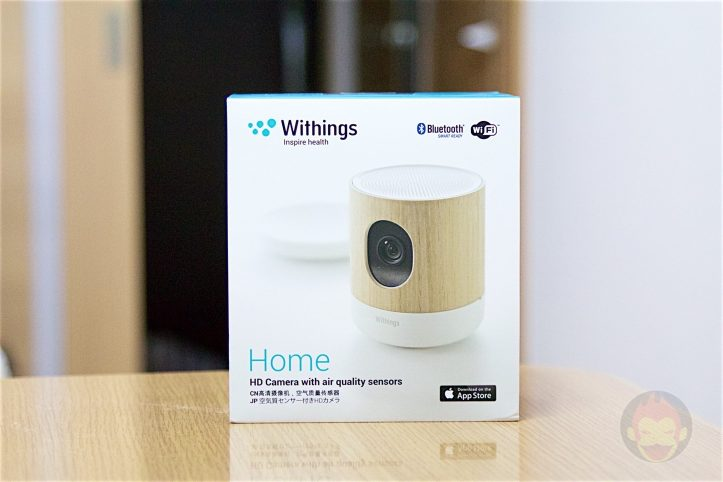Withings-Home-Camera-for-checking-pets-and-babies-08.jpg
