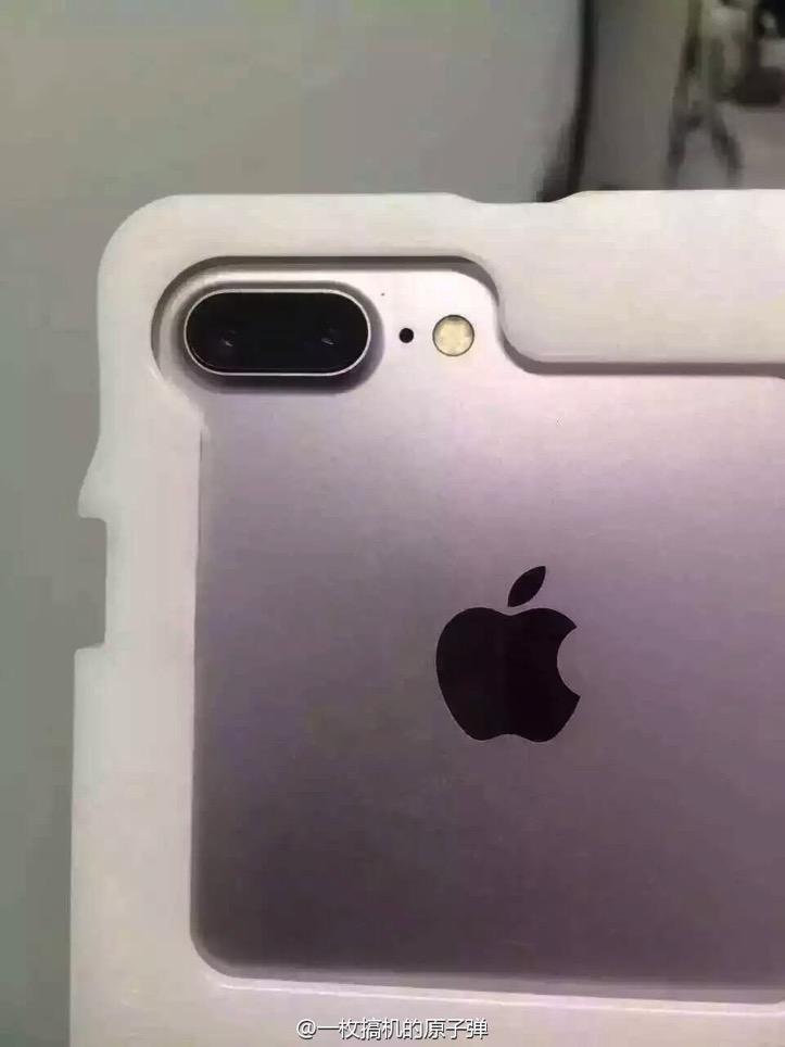 Apn iphone 7 plus pro