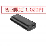 cheero-power-plus-3-mini-5200mah-Sale