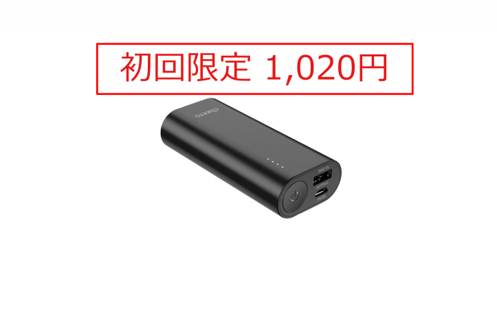 cheero-power-plus-3-mini-5200mah-Sale