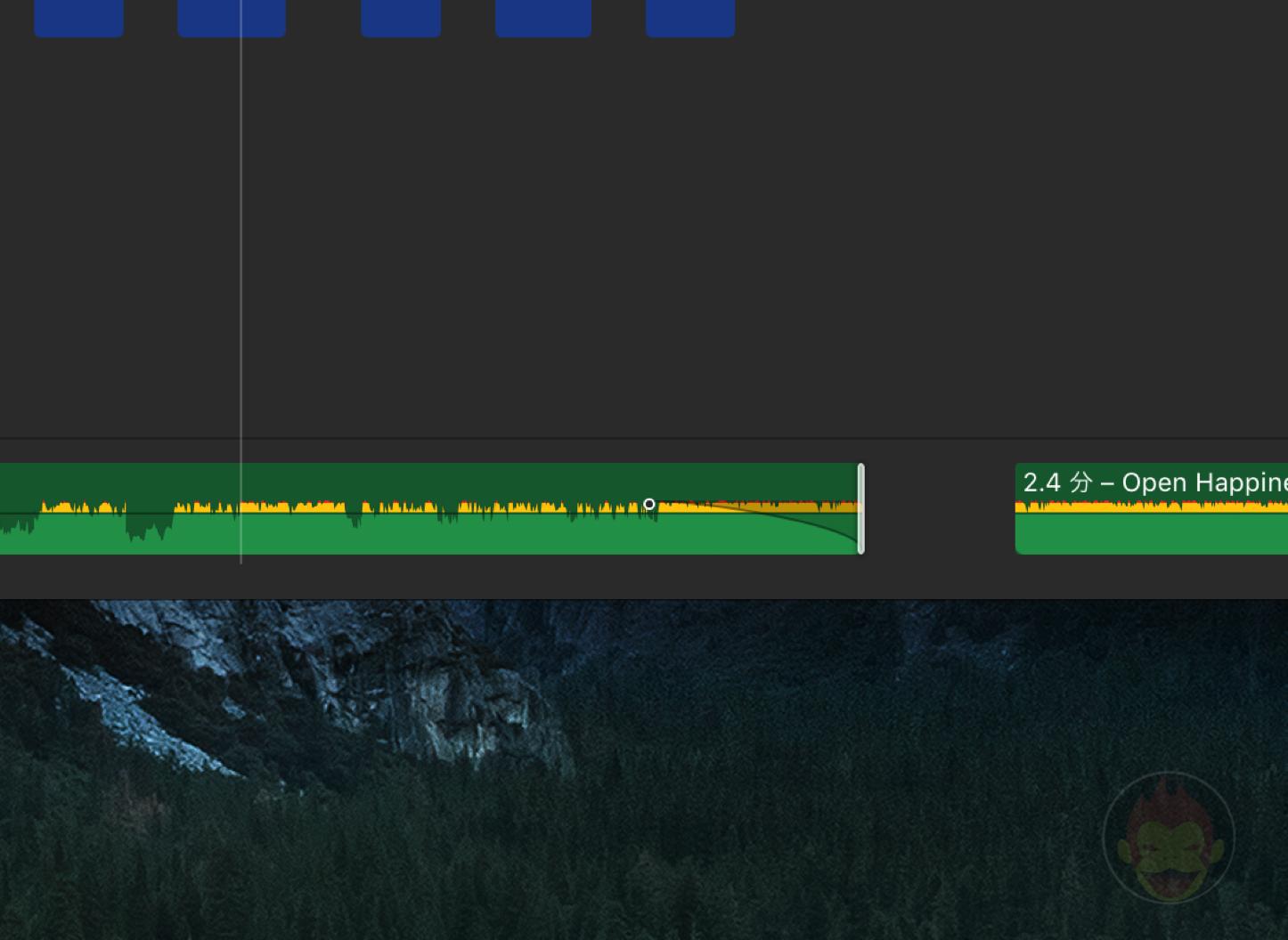 「iMovie '13(10.1.2)」で音楽をフェードアウトする方法