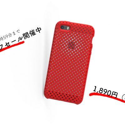 AndMesh-Case-for-iPhone-SE-07.jpg