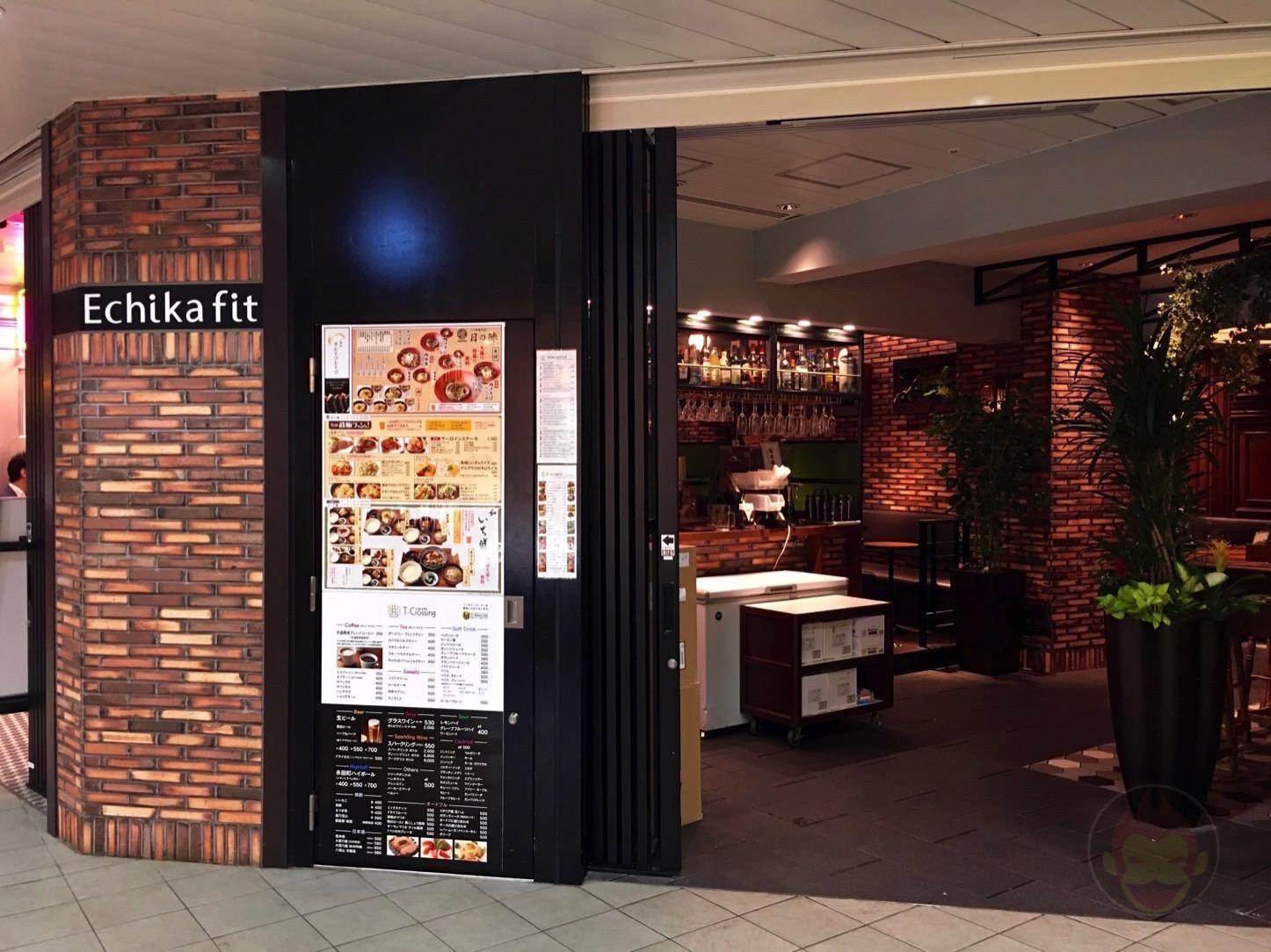 Echika fit(エチカフィット)永田町のレストラン