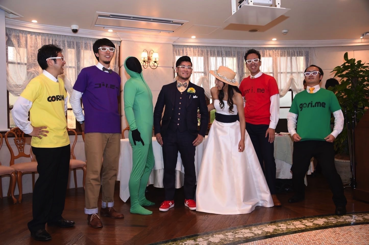 GoriMe Wedding Ting-Tong