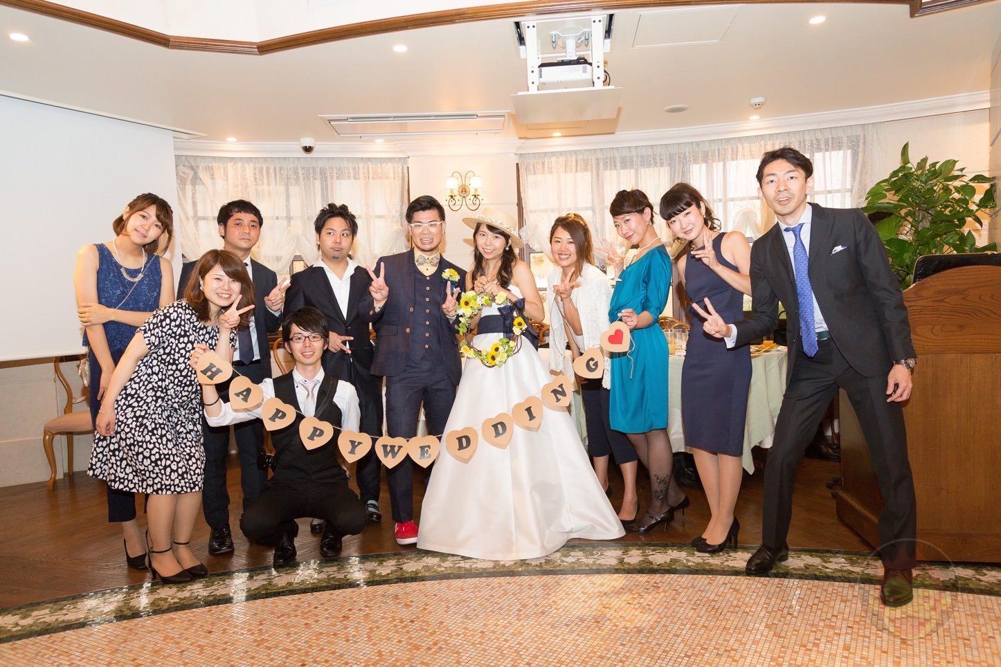 Hanzoya-Wedding-GoriMeYomeMe-182.jpg