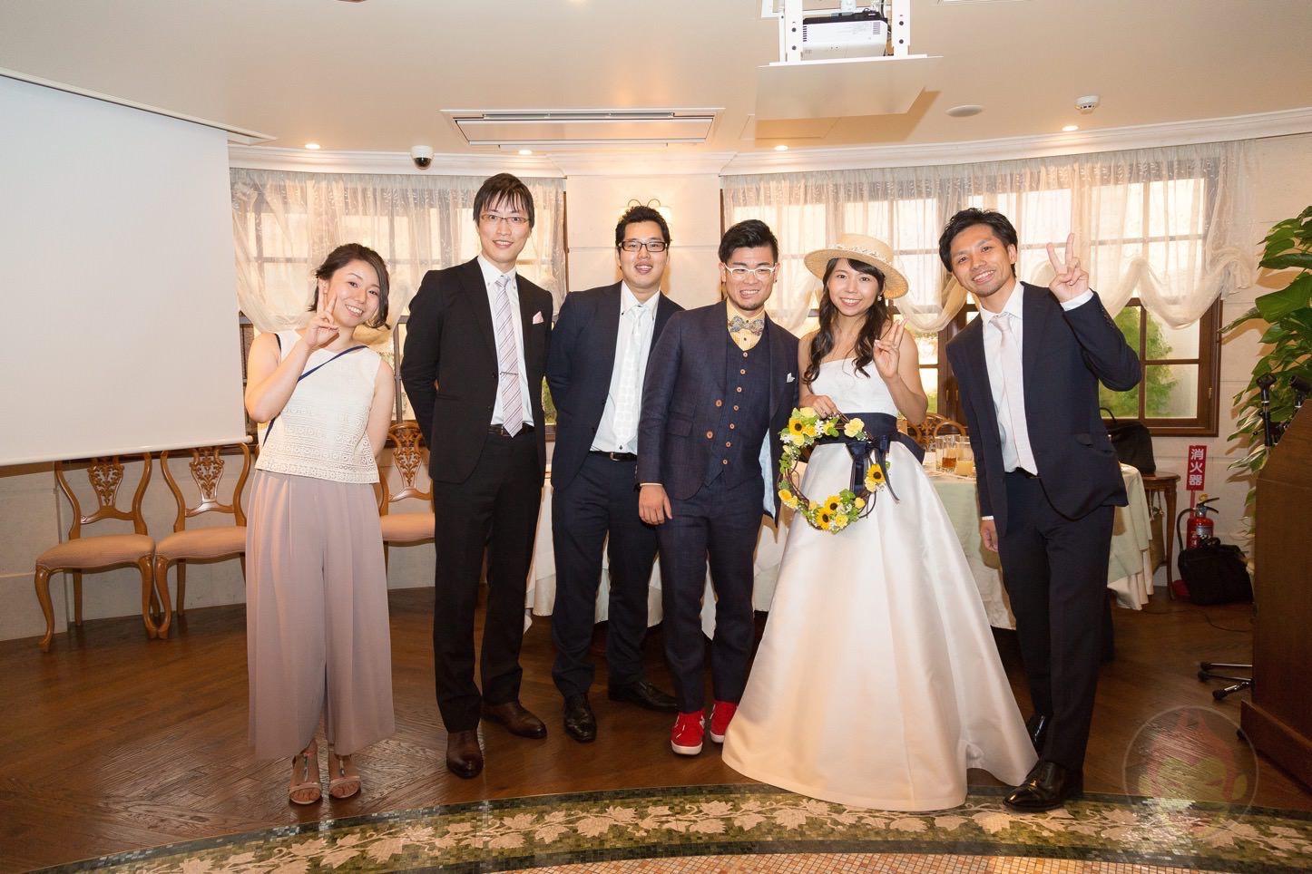Hanzoya-Wedding-GoriMeYomeMe-186.jpg