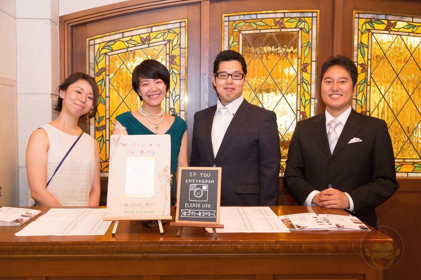 Hanzoya-Wedding-GoriMeYomeMe-19.jpg