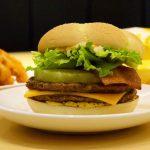Hissho-Burger-McDonalds-Rio-11.jpg