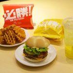 Hissho-Burger-McDonalds-Rio-17.jpg