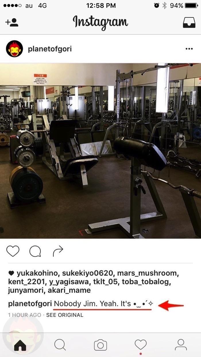 Instagram Translation Sucks