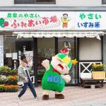 Isumishi-HOT-kun-23.jpg