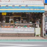 Isumishi-HOT-kun-34.jpg