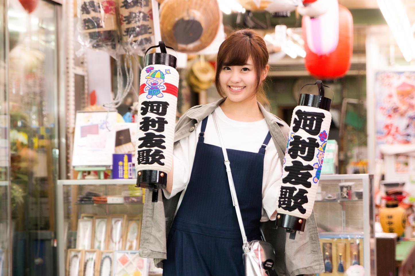 Isumishi-HOT-kun-71.jpg