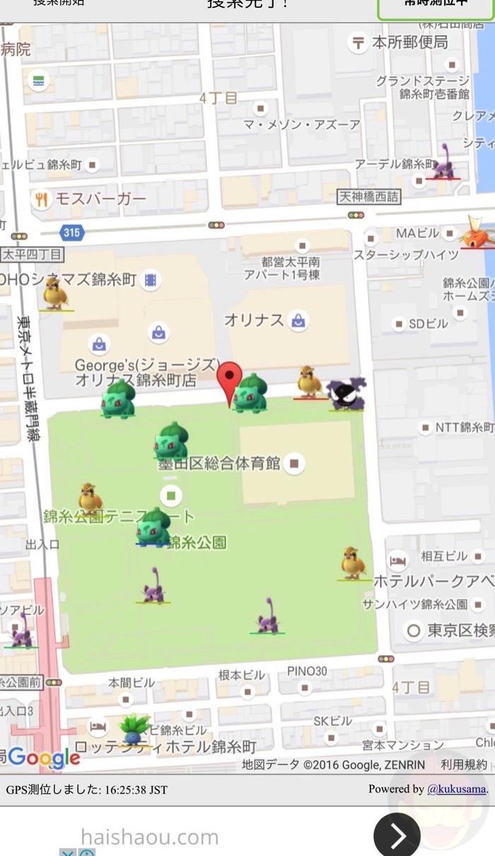 Kinshi-Koen-Fushigidane-11.jpg