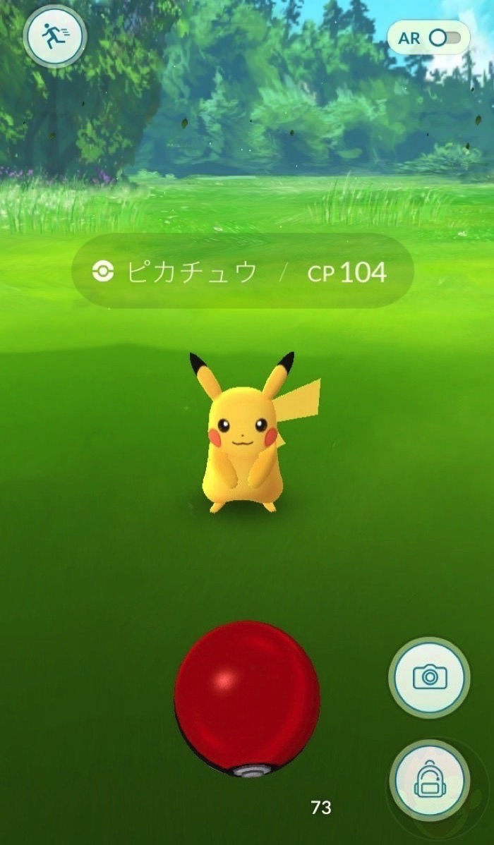 新宿御苑、ポケモンGOで盛り上がり過ぎ