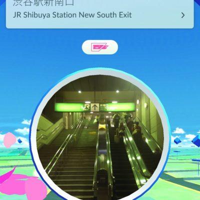 PokeStop-Shibuya.jpg