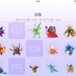 Pokemon-Book-Comlete-in-Japan.jpg