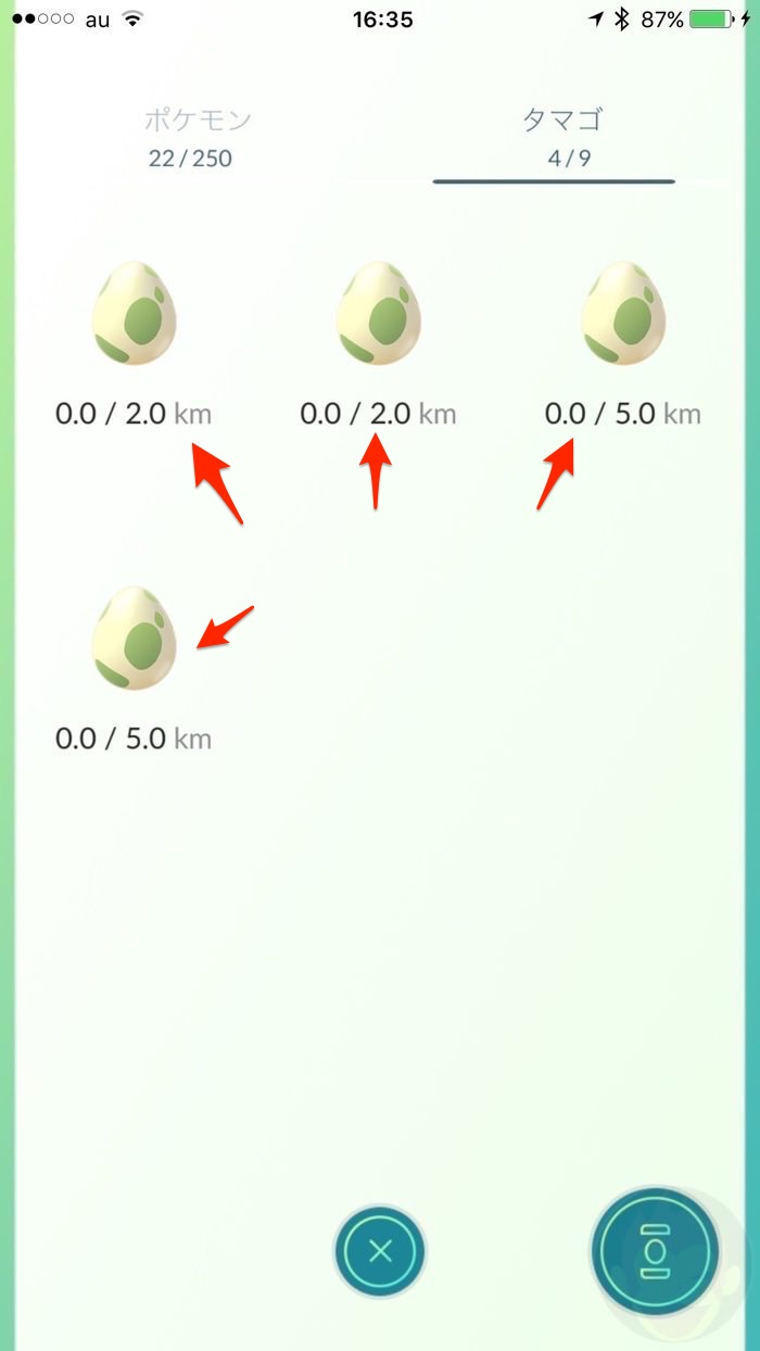 Pokemon-Go-Play-Tips-12.jpg