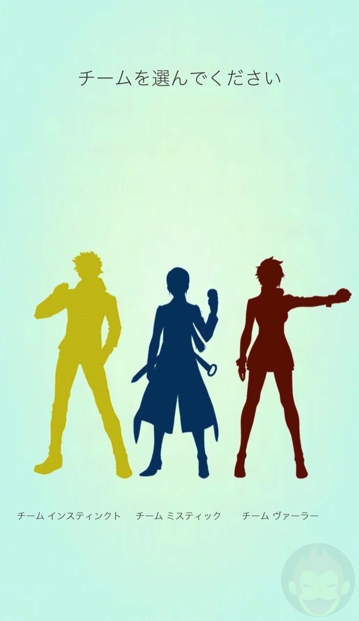 Pokemon Go Team Color 21