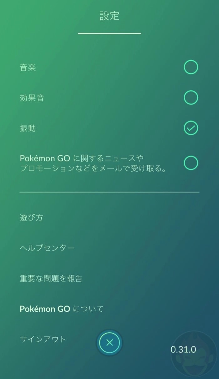Pokemon-Go-Update-03.jpg