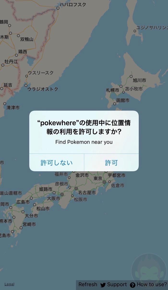 Pokewhere-Real-Time-Pokemon-Radar-App-01.jpg