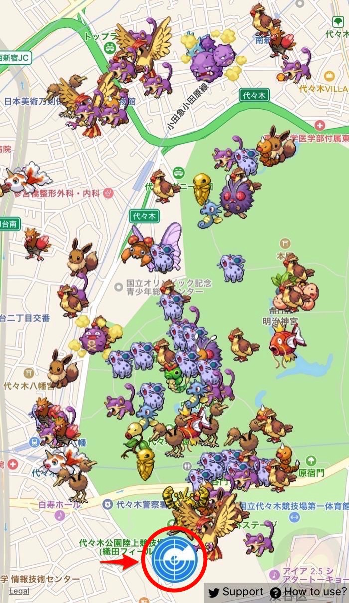 Pokewhere Real Time Pokemon Radar App