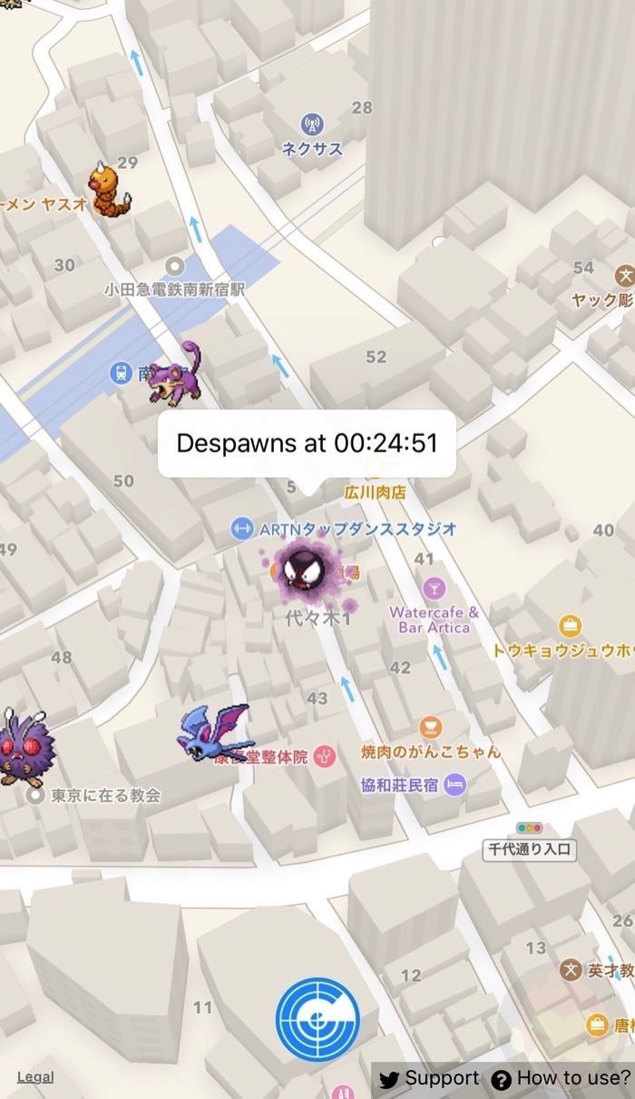 Pokewhere-Real-Time-Pokemon-Radar-App-03.jpg
