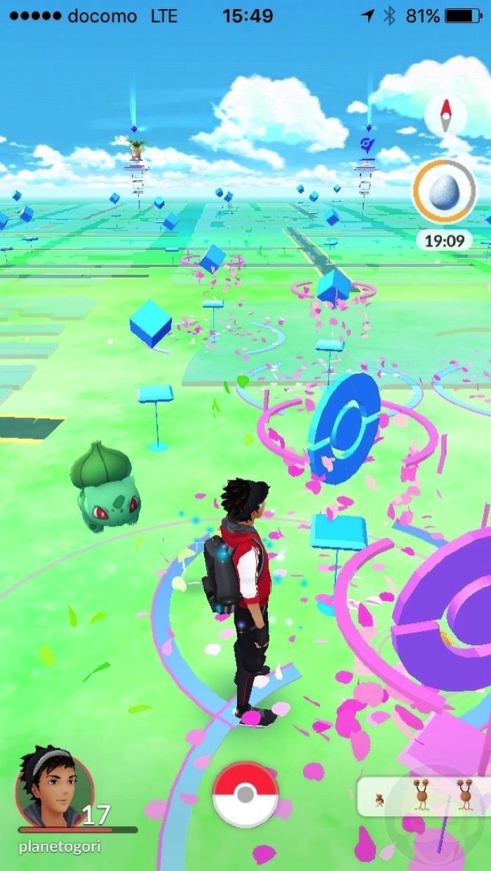 Using Pokewhere to find pokemon