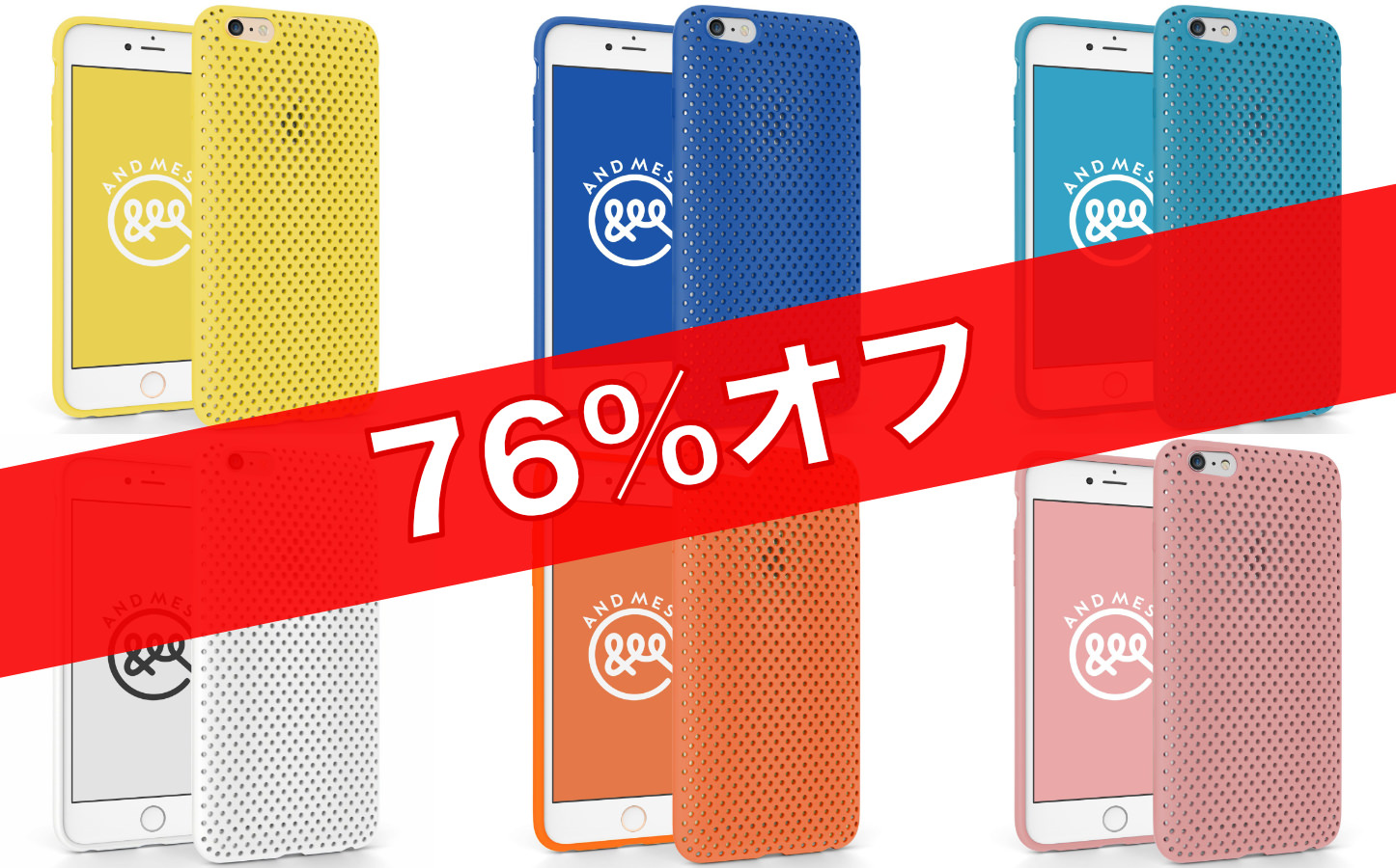 andmesh-mesh-case-for-iphon6plus-76percent-off