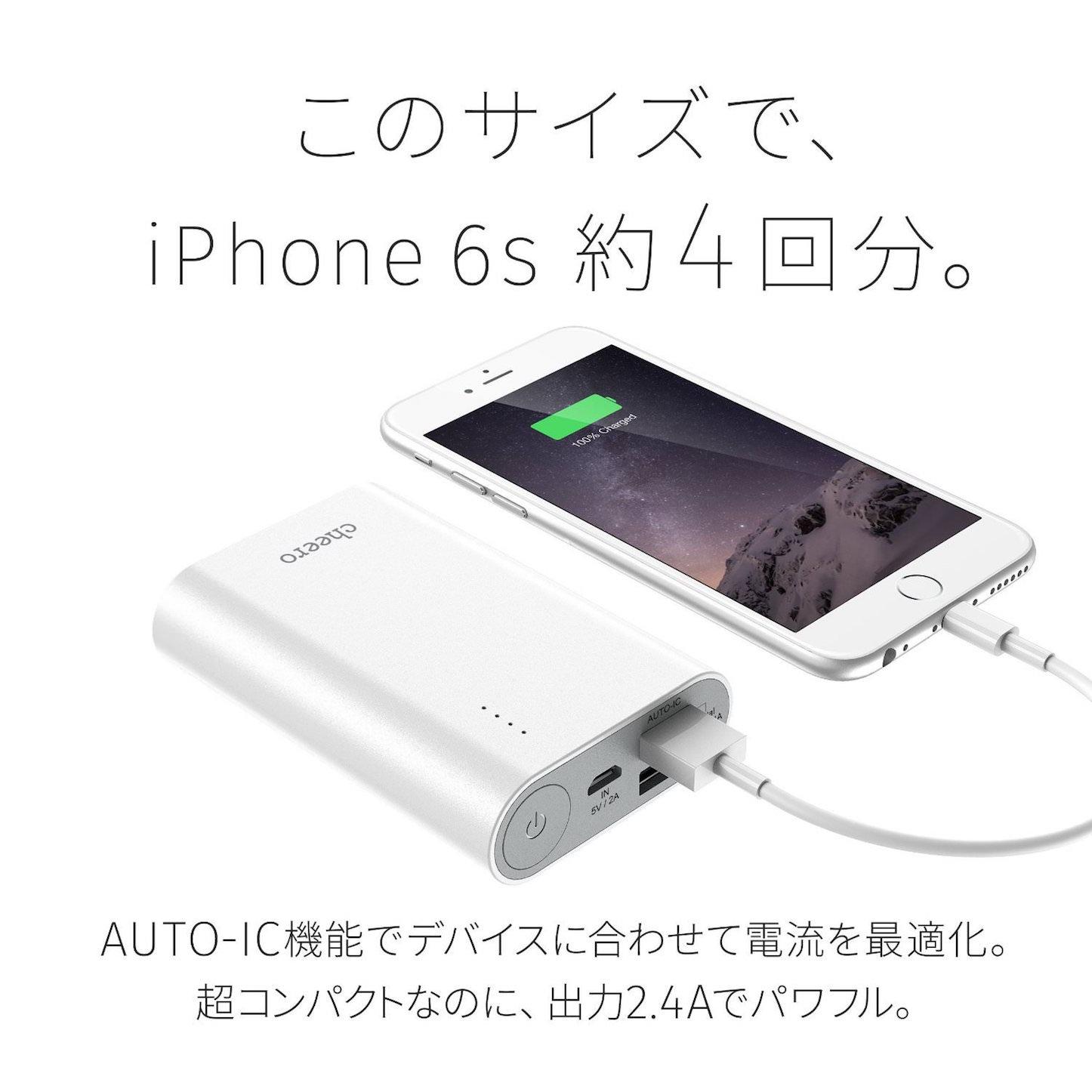 cheero-Power-Plus-3-10500mAh-2.jpg