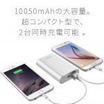 cheero-Power-Plus-3-10500mAh-3.jpg