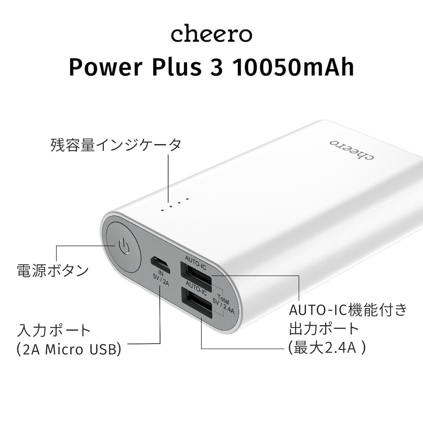 Cheero Power Plus 3 10500mAh